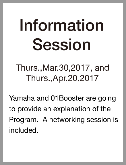 Information Session Thurs., Mar.30, 2017 / Thurs., Apr.20, 201