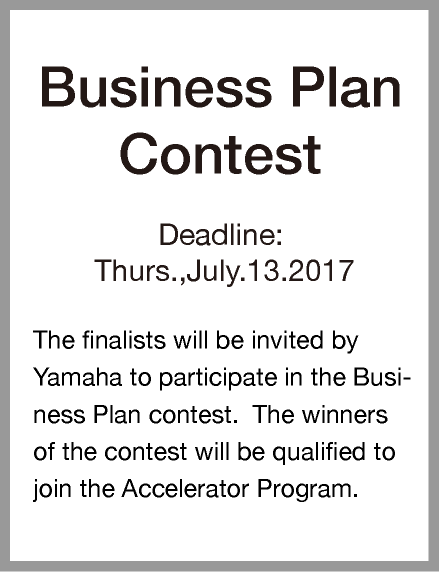 Business Plan Contest Thu.,July.13.2017